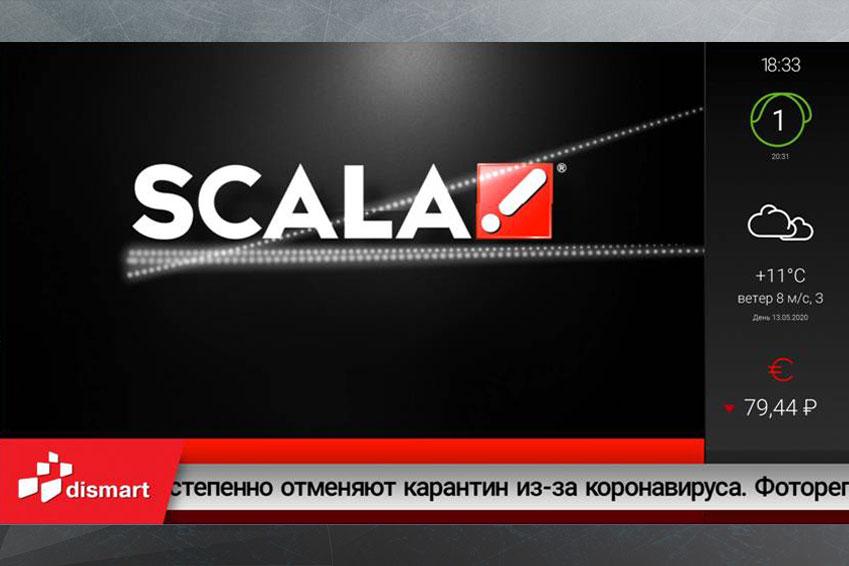 scala3x2.jpg