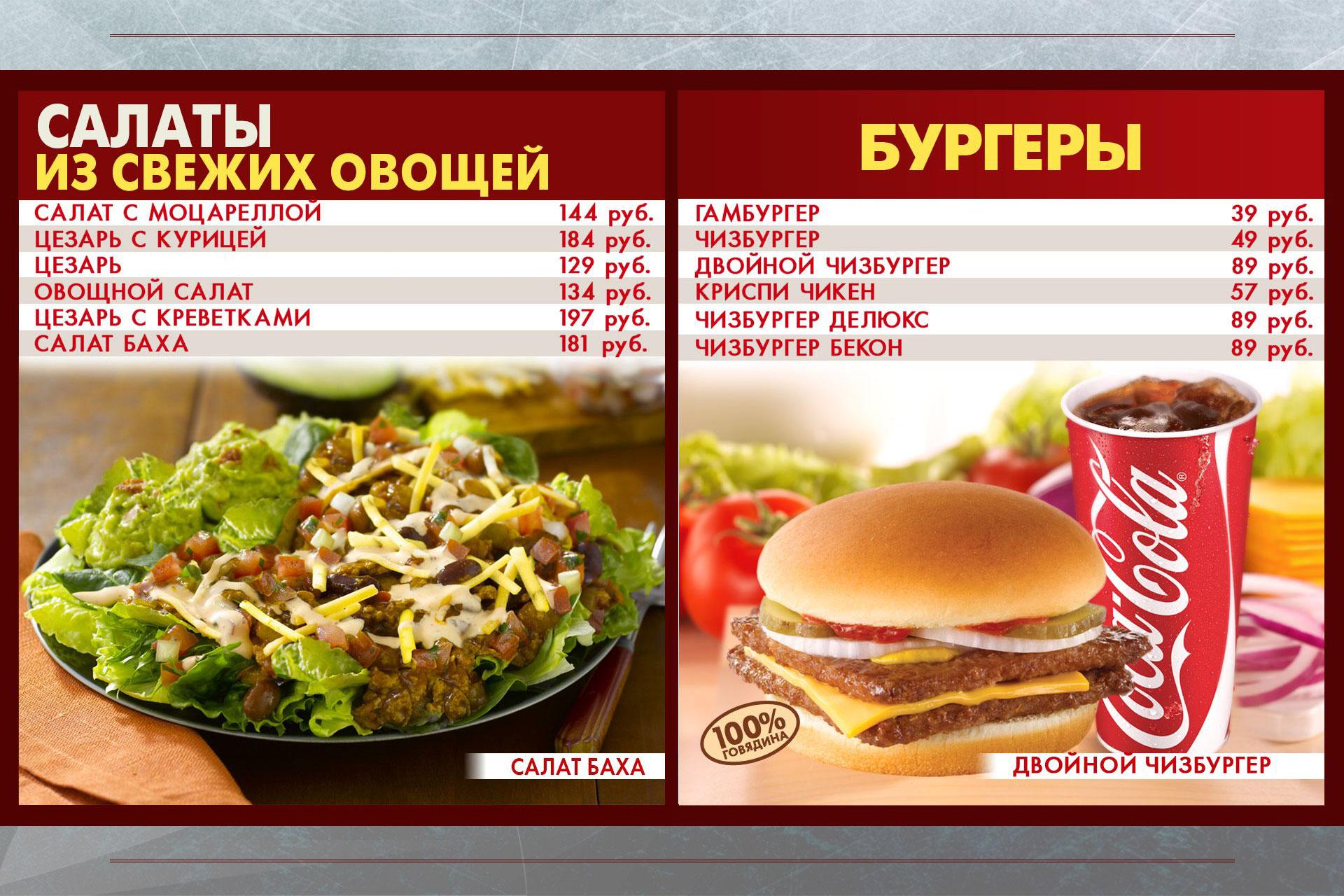 Burgers-20111101.jpg