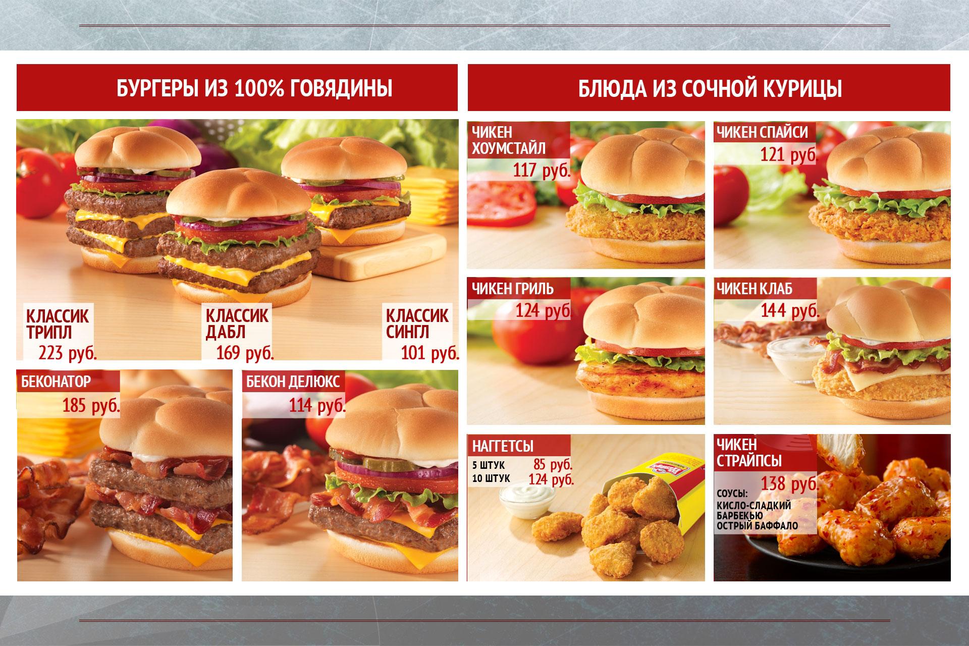 Burgers-20111103.jpg